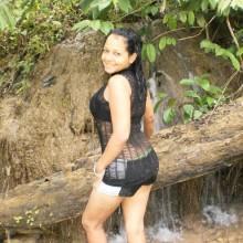busco mujer soltera en republica dominicana